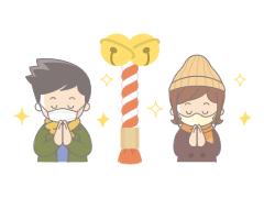 新年のお参り